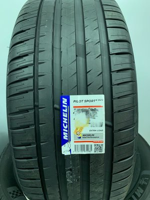 CR輪業 全新 米其林 MICHELIN PS4 SUV 225/55/19 完工價7000