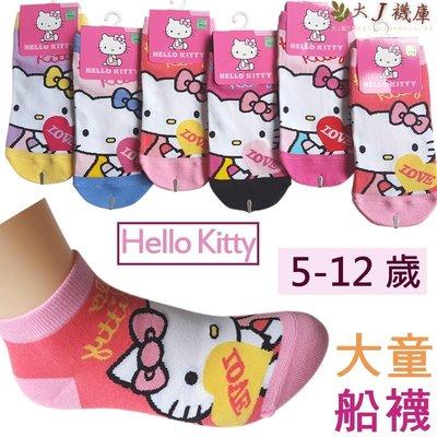 O-116 Love Kitty棉-平板襪【大J襪庫】3雙195元-5-12歲女正版童襪hello凱蒂貓咪船襪短襪-棉襪