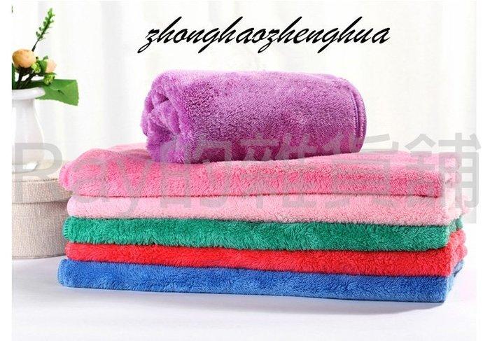 【Ray的雜貨鋪】珊瑚絨毛巾 擦頭毛巾 35*75cm長絨超柔加厚大毛巾