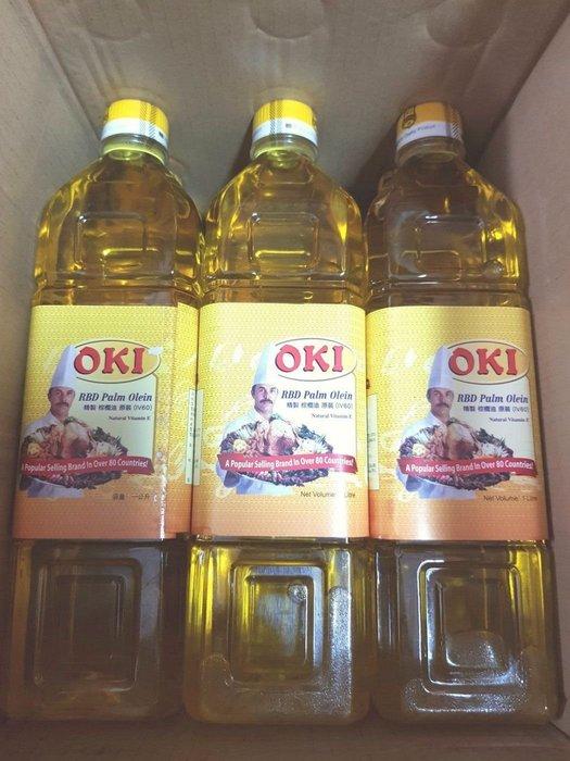 原裝棕櫚油IV60,12瓶1L包裝,含運費600元。
