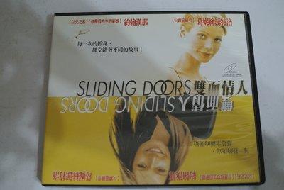 VCD ~ 雙面情人 / SLIDING DOORS 約翰漢納 /葛妮絲派特洛 ~ VE-3004
