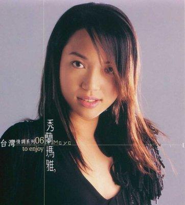 秀蘭瑪雅 台灣情調系列06欣賞《苦戀歌》《黯淡的月》《淡水暮色》《男性苦戀》【片優】