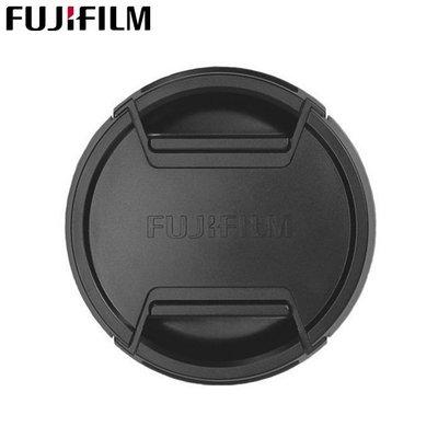 Fujifilm原廠鏡頭蓋FLCP-77鏡頭蓋77mm鏡頭蓋原廠富士鏡頭蓋適XF 16-55mm F2.8 R LM WR F/2.8 1:2.8 XF1655
