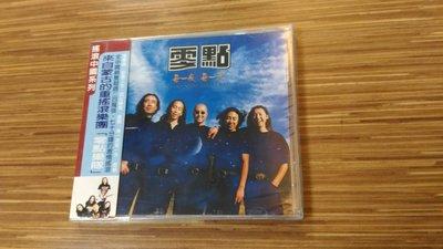 中國流行搖滾樂隊 零點樂團 每一夜 每一天 全新未拆封 CD