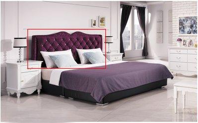 5尺 紫色絨布床頭片 床頭箱 床頭櫃 床板 台中新家具批發 000502105 【可現金分期】
