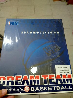 NBA悠遊卡   絕版品 2008年明星隊悠遊卡 含kobe 跟其他11位球星共12,位,整套一起加kobe個別mvp版本悠遊卡一共13張