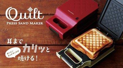 Bz Store 日本 recolte PRESS SAND MAKER Quilt  麗克特 三明治機RPS-1 野餐