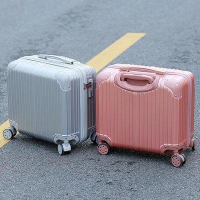 [可開發票]韓版拉桿箱18寸迷你旅行箱16寸行李箱女小型密碼皮箱商務男登機箱 【格調】