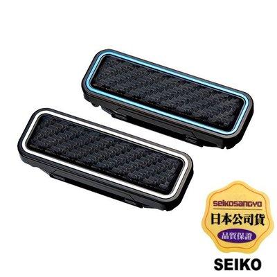 樂速達汽車精品【EE-103/ 104】日本精品 SEIKO磁吸式車用碳纖紋安全帶夾 安全帶鬆緊扣 固定夾 2入 兩色選擇 台中市