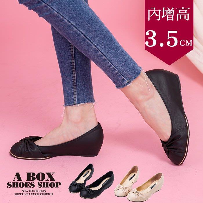 格子舖*【AA1265】3.5CM楔型隱形內增高 圓頭包鞋 OL上班氣質蝴蝶結皮革 MIT台灣製 2色