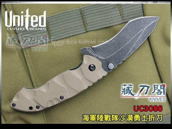 《藏刀閣》UNITED-(UC3086)海軍陸戰隊沙漠勇士折刀