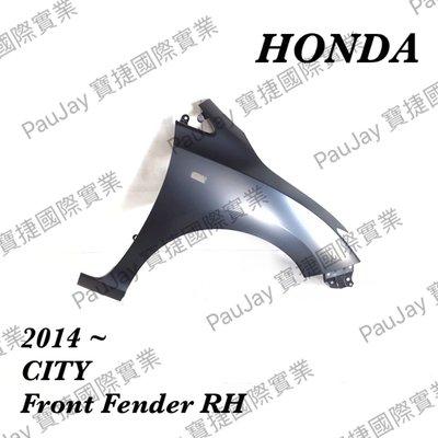 ※寶捷國際※【HD2B095BR】2014 2017 HONDA CITY 前 葉子板 RH 台灣製造