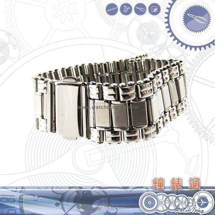 【鐘錶通】板折帶 金屬錶帶 B 120S - 9.3mm