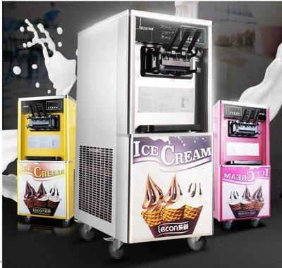 [特惠免運]樂創冰淇淋機商用雪糕機立式全自動聖代甜筒軟質冰激凌機台式小型—《MONA》