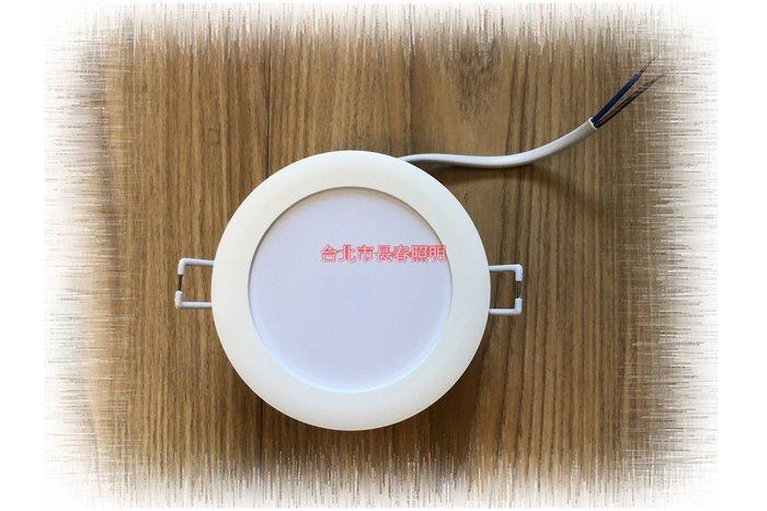 台北市長春路 12公分 12.5公分 5吋 飛利浦 PHILIPS 崁燈 嵌燈 DN020B LED 12W