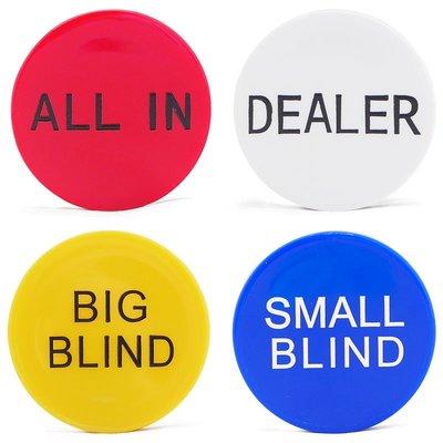 港灣之星-DEALER Button 大小盲注 塑料莊碼 壓牌莊片 DC-002(選項不同價格不同請諮詢喔)