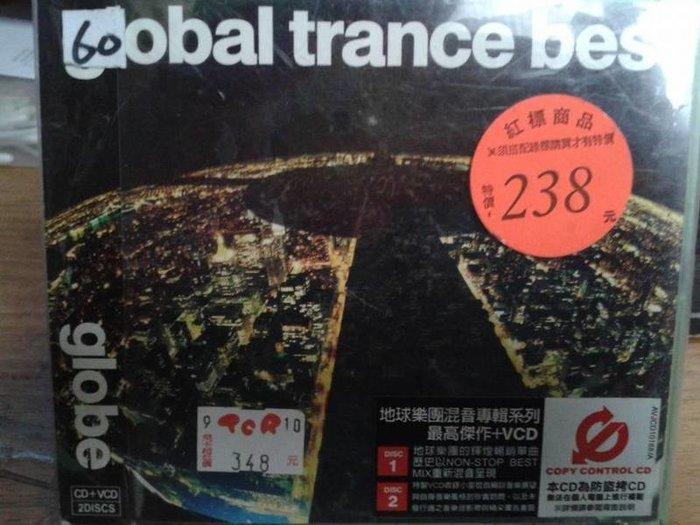 小室哲哉keikoGLOBE地球合唱團混音名曲trance+VCD收faces places departures等2手