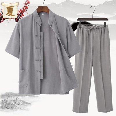 正韓男裝中國風亞麻短袖套裝唐裝男中老年夏季薄款復古漢服禪修居士服佛系