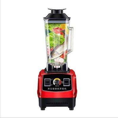 破壁機智能家用功能商用絞肉禮品家電料理機豆漿機跨境攪拌機