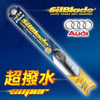 美國 SilBlade Flex 軟骨超撥水矽膠雨刷 奧迪AUDI S3 Sedan  2013~