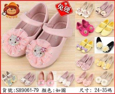 熊熊卡好 免運 外貿韓國童鞋舞蹈鞋 童鞋 親子鞋 公主鞋/皮鞋/兒童鞋SH9061-79