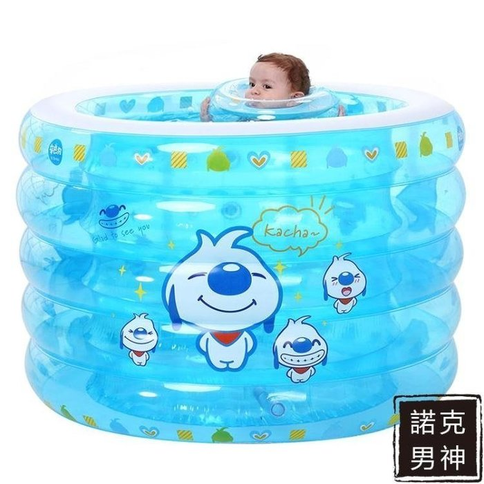 ☜男神閣☞充氣游泳池 加厚嬰兒游泳池兒童戲水池圓形泳池新生兒