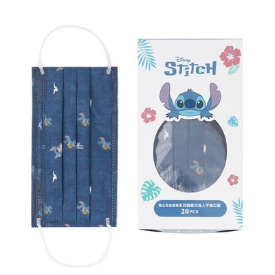 迪士尼史迪奇正版授權 大人平面防護口罩 萊潔  分售單片裝