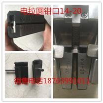 電拉鉗口、電子萬能試驗機夾塊、夾闆卡板、夾片鉗頭、試驗機配件(6100)