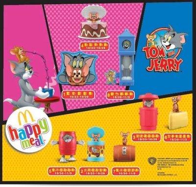 麥當勞玩具2013 湯姆貓與傑利鼠單賣99元