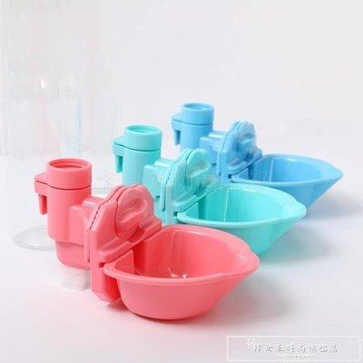 【全天賣場】 掛式寵物飲水器貓咪狗狗貓籠固定喝水器QTMQ26548