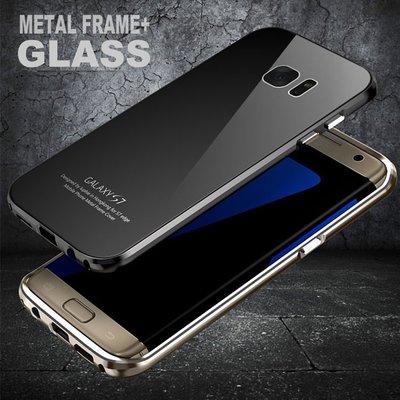 丁丁 三星 S7 edge 手機殼 鋼化后蓋 Samsung S8 Plus 金屬邊框保護殼 防摔防震 時尚 s8 s7
