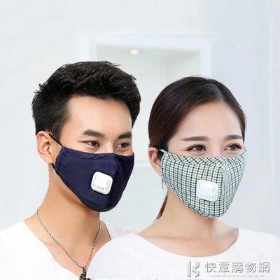 口罩冬季男女純棉時尚韓版格子透氣可清洗易呼吸防塵防霧霾pm2.5