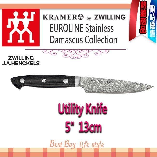 賣場德國 Zwilling 雙人Bob Kramer Euroline Damascus 13cm 大馬士革 萬用刀