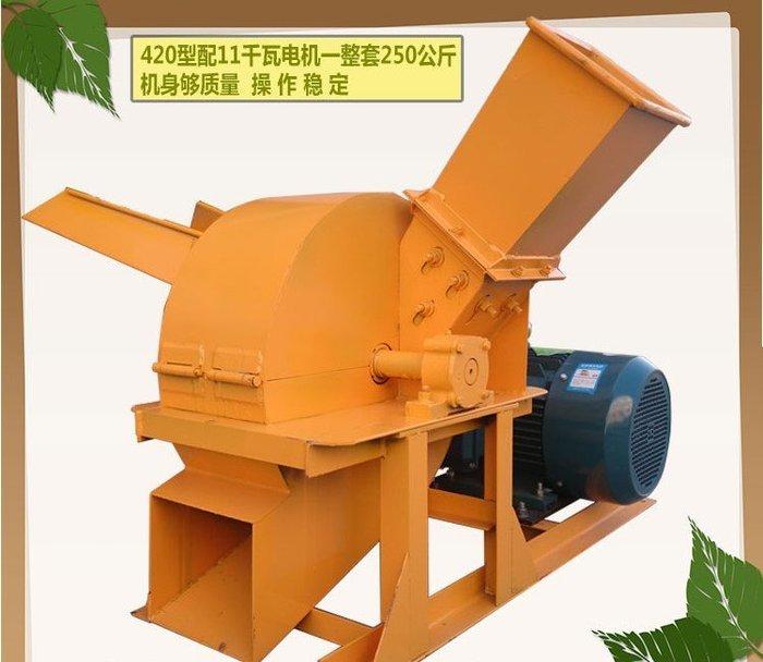 雙斗木材粉碎機 鋸末粉碎機 木屑粉碎機 菇木粉碎機 改裝雙斗進料