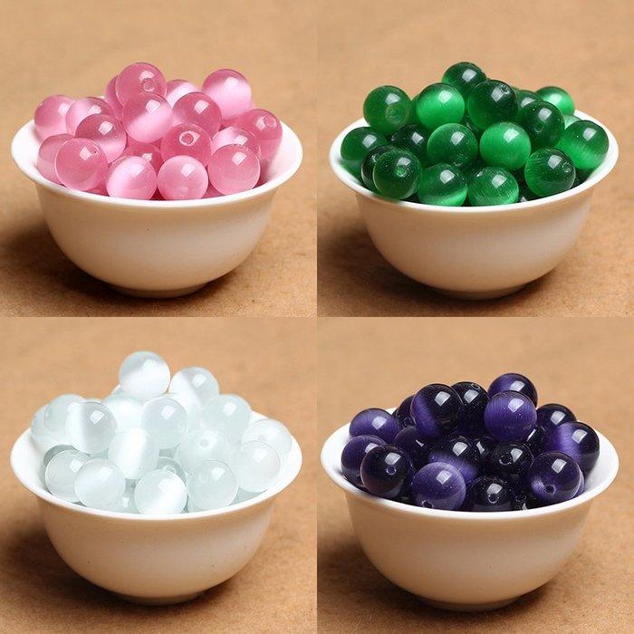 福福百貨~50-100顆DIY串珠飾品白藍粉紫色仿貓眼石散珠串珠手鍊項鍊饰品配件材料 ~