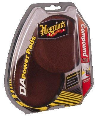 【易油網】Meguiar s DA Compound Power Pads DA專用研磨海棉 G3507 兩入