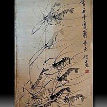 【 金王記拍寶網 】S1111  齊白石款 水墨蝦群紋圖 手繪水墨書畫 老畫片一張 罕見 稀少