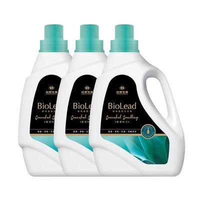 買就送《台塑生醫》BioLead經典香氛洗衣精 璀璨時光2kg(3瓶入)+送黑面膜*2片(隨機)