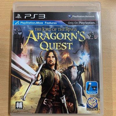 【飛力屋】PS3 魔戒:亞拉崗勇者之路 英文亞版 盒書完整 O11