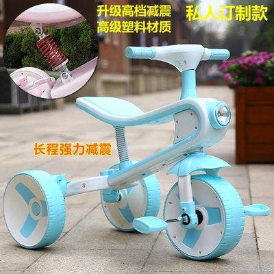 兒童三輪車腳踏車1-3-2-6歲大號摺疊平衡車小孩寶寶滑行自行車子 【風水擺件】