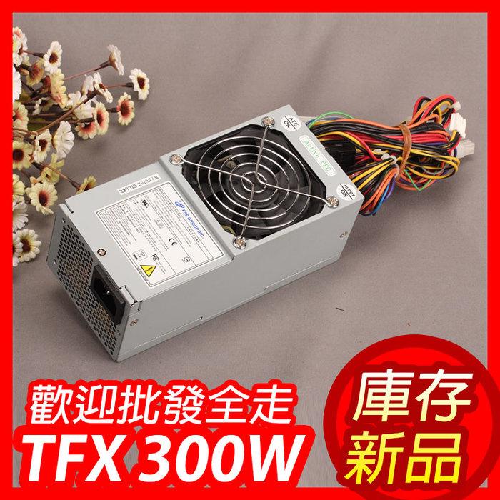 【庫存新品】FSP Group FSP300-60LD Power Supply 300W 電源供應器