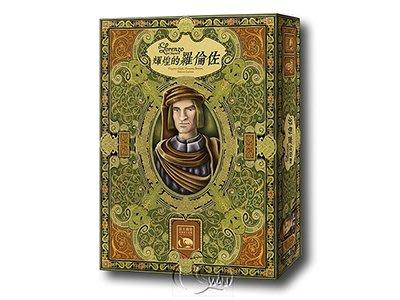 輝煌的羅倫佐 LORENZO IL MAGNIFICO 繁體中文版 高雄龐奇桌遊