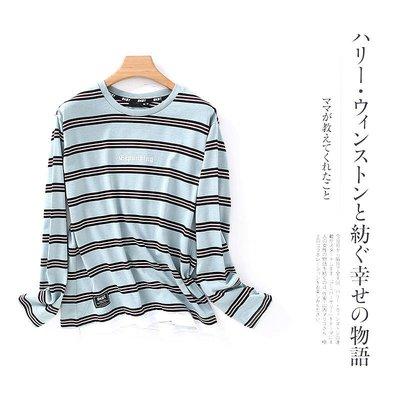 [ BARGAIN ] 全新,韓國單,男女可穿,(淺藍)條紋貼布字母綿質長袖T