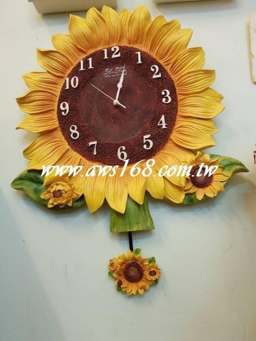 大型靜音向日葵造型掛鐘  太陽花壁鐘  擺鐘