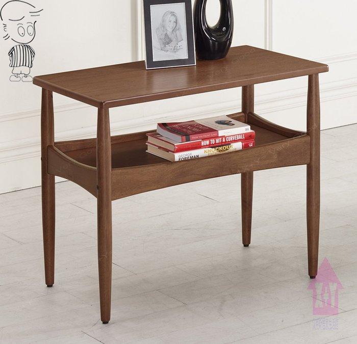 【X+Y時尚精品傢俱】現代客廳系列-艾瑪 小茶几.桌腳橡膠木實木.摩登家具
