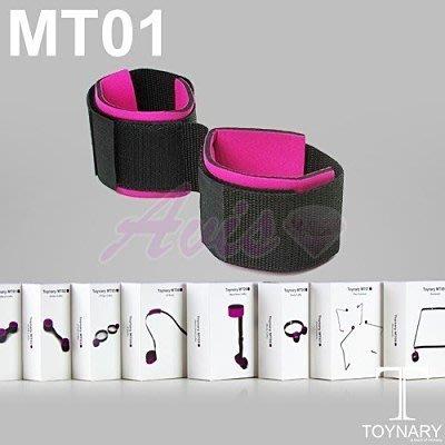 老爹精品  香港Toynary MT01 Hand Cuffs 特樂爾 SM情趣手銬