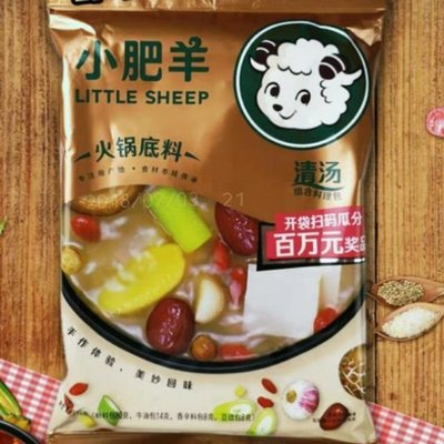 現貨在台灣 小肥羊清湯10包免運 2020.9月製造 清湯 110克