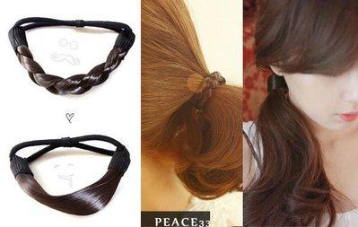 【PEACE33】韓國空運進口。髮飾正品 直髮 馬尾假髮款髮繩/髮圈/髮束。現+預