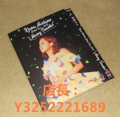 大成高清DVD店 西野加奈-Dome Tour 2017 Many Thanks 巨蛋 2枚組