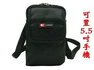 【菲歐娜】6103-(特價拍品)COMELY 直立斜背小包/腰包附長帶掀蓋(黑)5.5吋